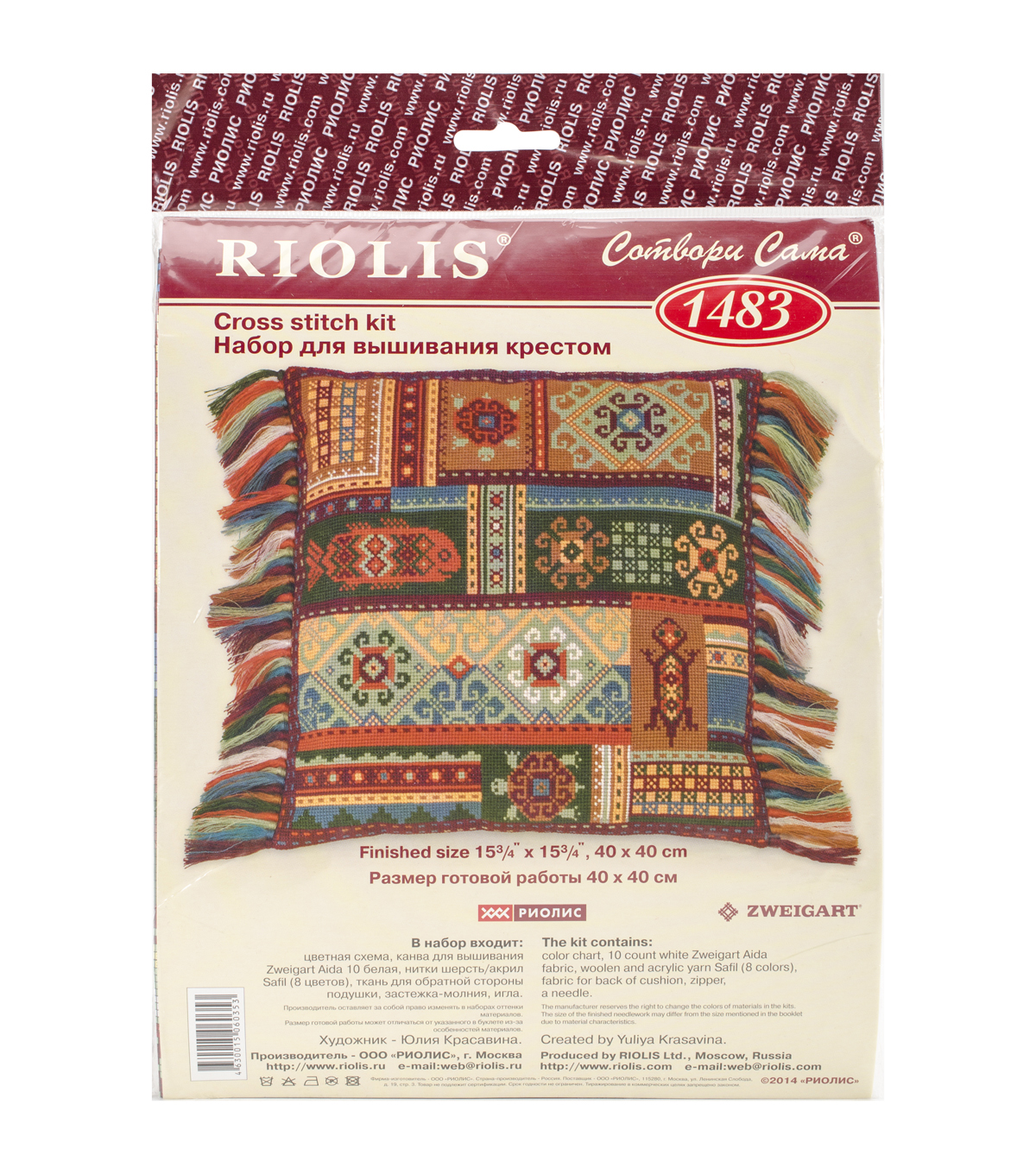 Riolis 15.75\u0027\u0027x15.75\u0027\u0027 Counted Cross Stitch Kit-Terra Cushion
