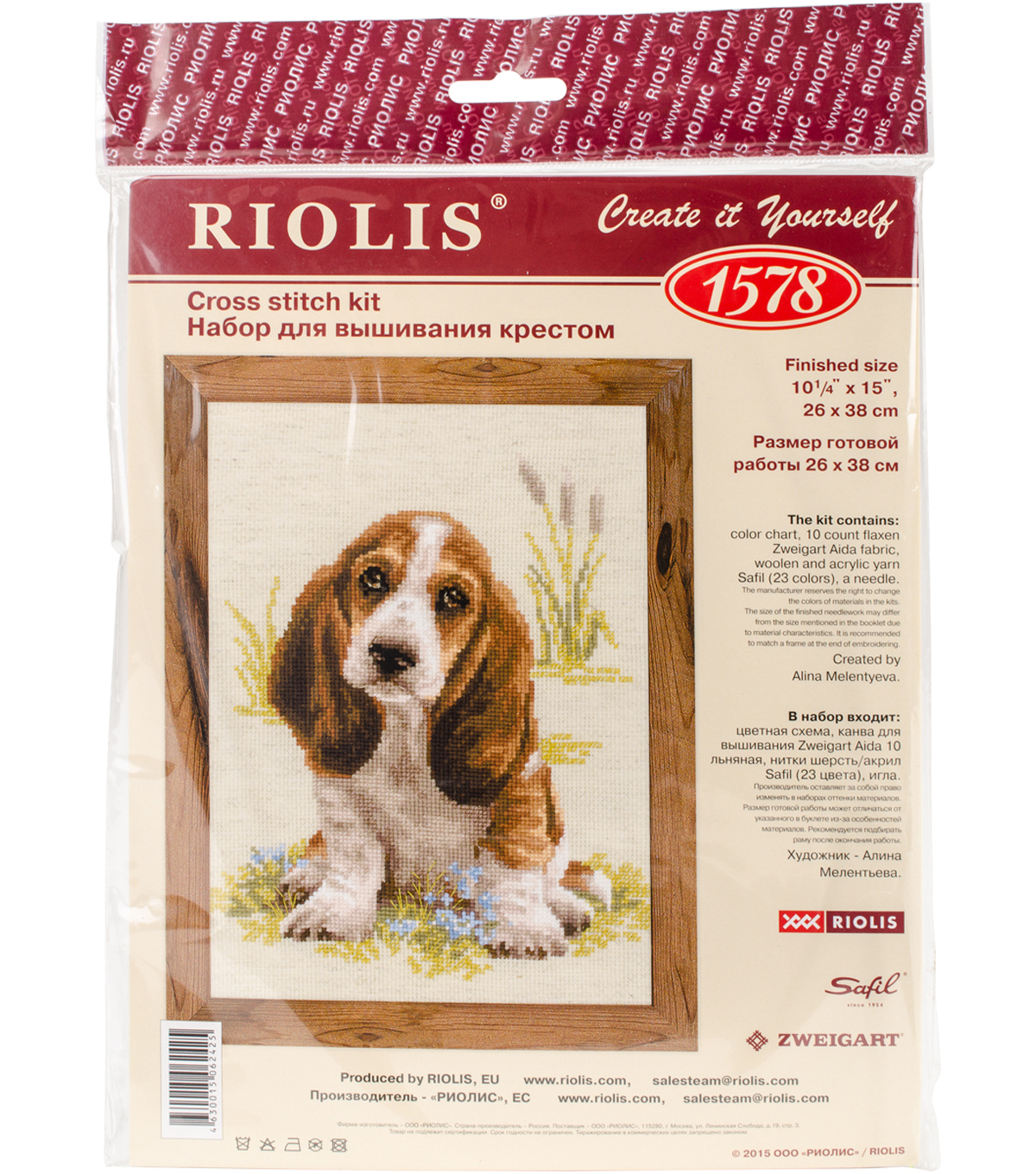 Basset Hound Puppy Counted Cross Stitch Kit 10 Count