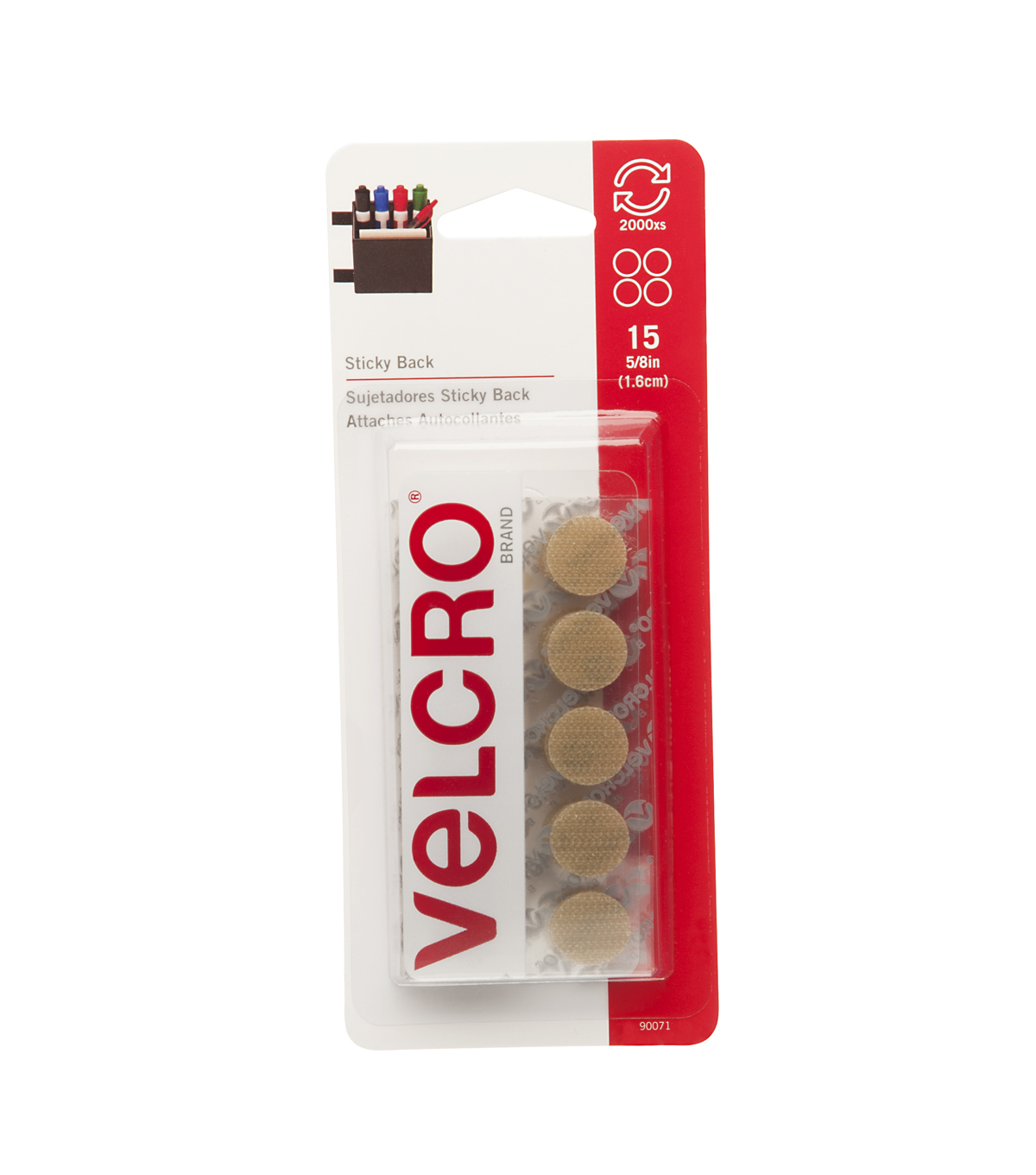 VELCRO Brand  Sticky Back 5/8in Coins beige. 15 sets.