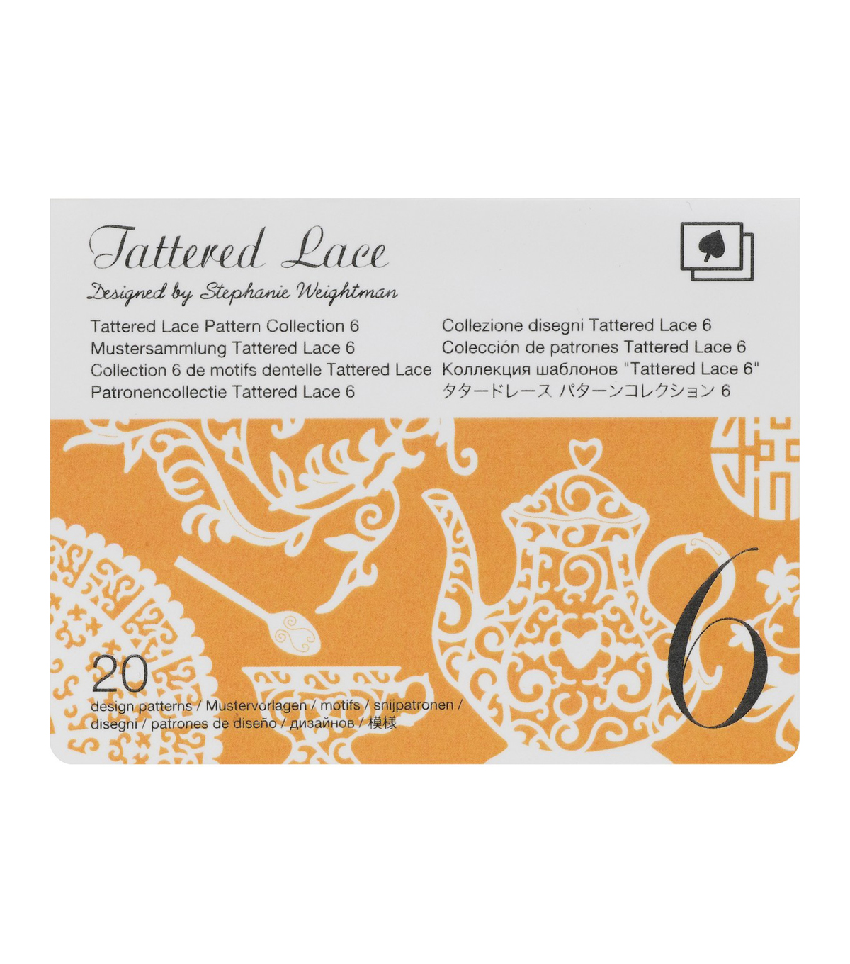 Brother ScanNCut SDX125 Tattered Lace Pattern-Collection 6