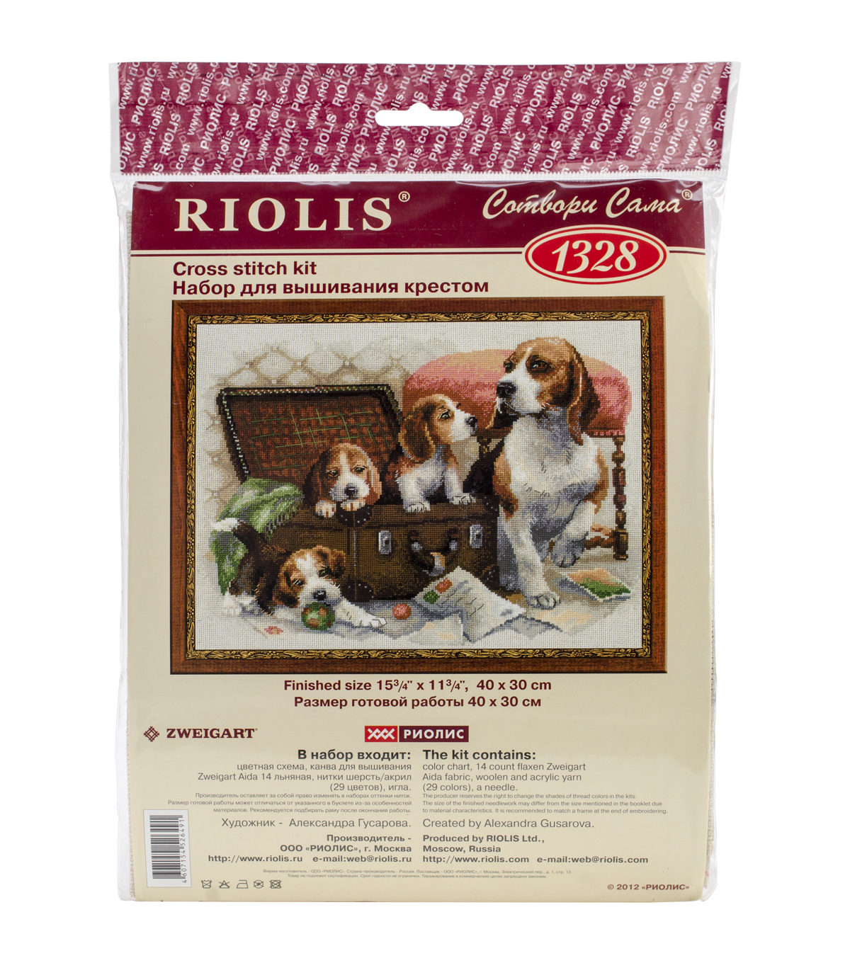 Canine Family Counted Cross Stitch Kit-15.75\u0022X11.75\u0022 14 Count