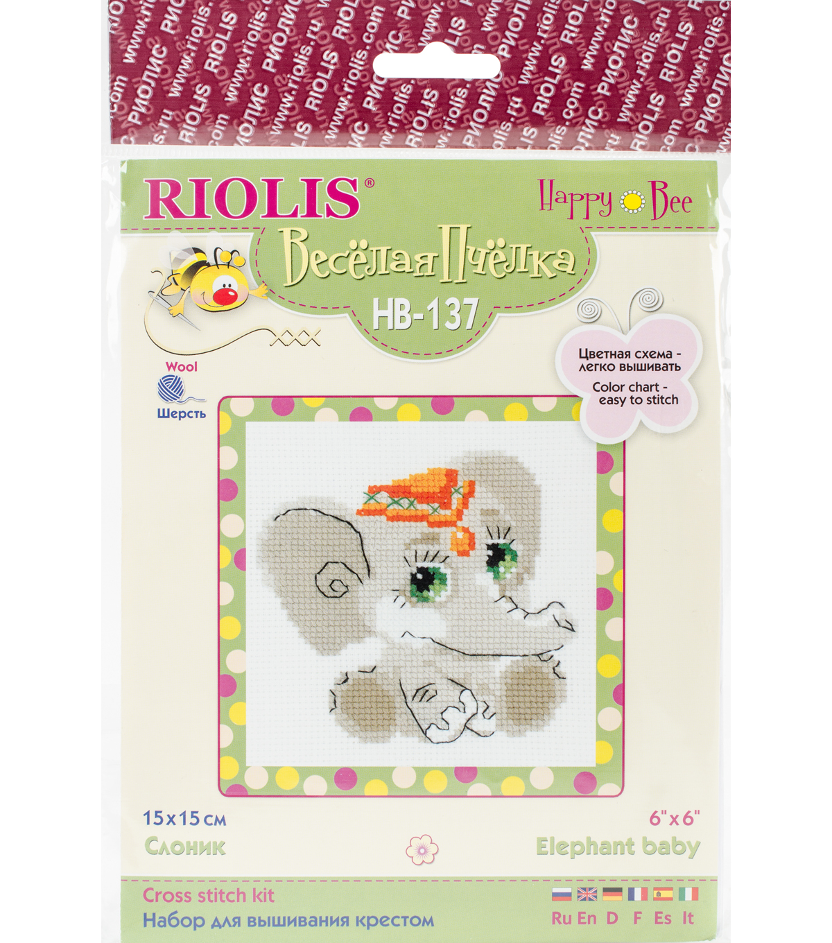 RIOLIS Happy Bee 6\u0027\u0027x6\u0027\u0027 Counted Cross Stitch Kit-Baby Elephant
