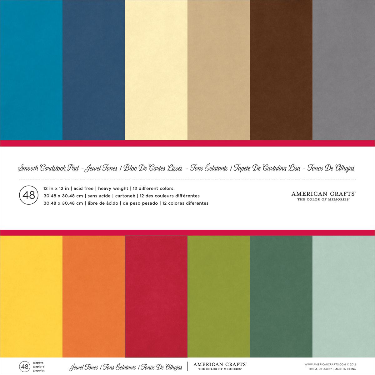 American Crafts Smooth Cardstock Pack 12\u0022X12\u0022 48/Pkg