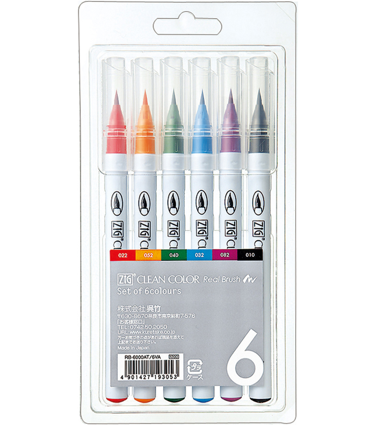 Zig Clean Color Real Brush Markers-6PK