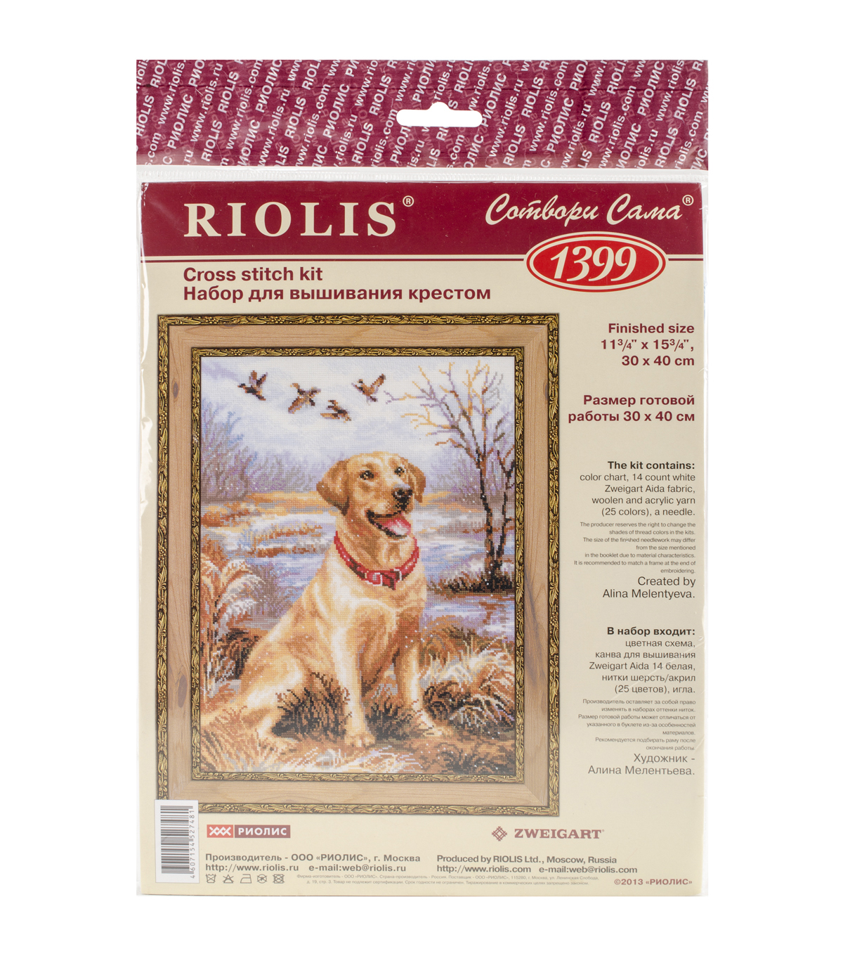 Riolis 11.75\u0027\u0027x15.75\u0027\u0027 Counted Cross Stitch Kit-Labrador